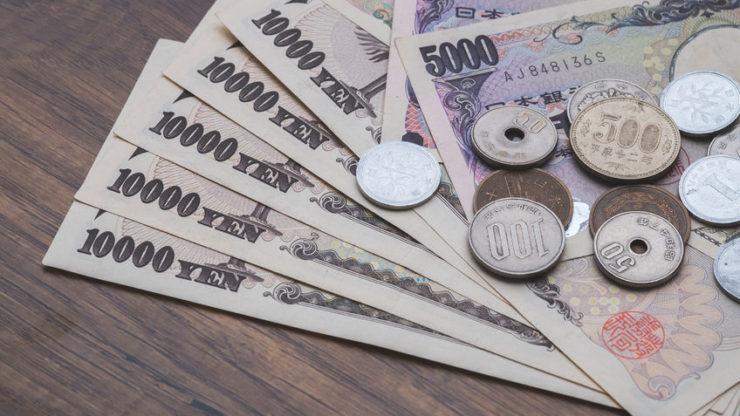 Bank of Japan wird Experimente mit einem digitalen Yen beginnen