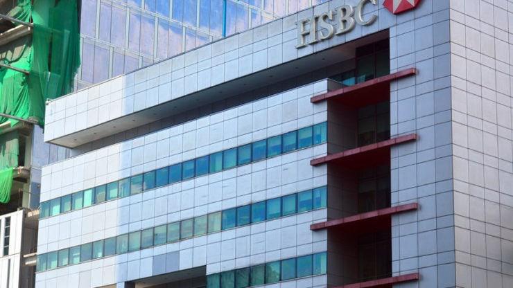 Der Reingewinn von HSBC sinkt in der 1. Jahreshälfte um 77%