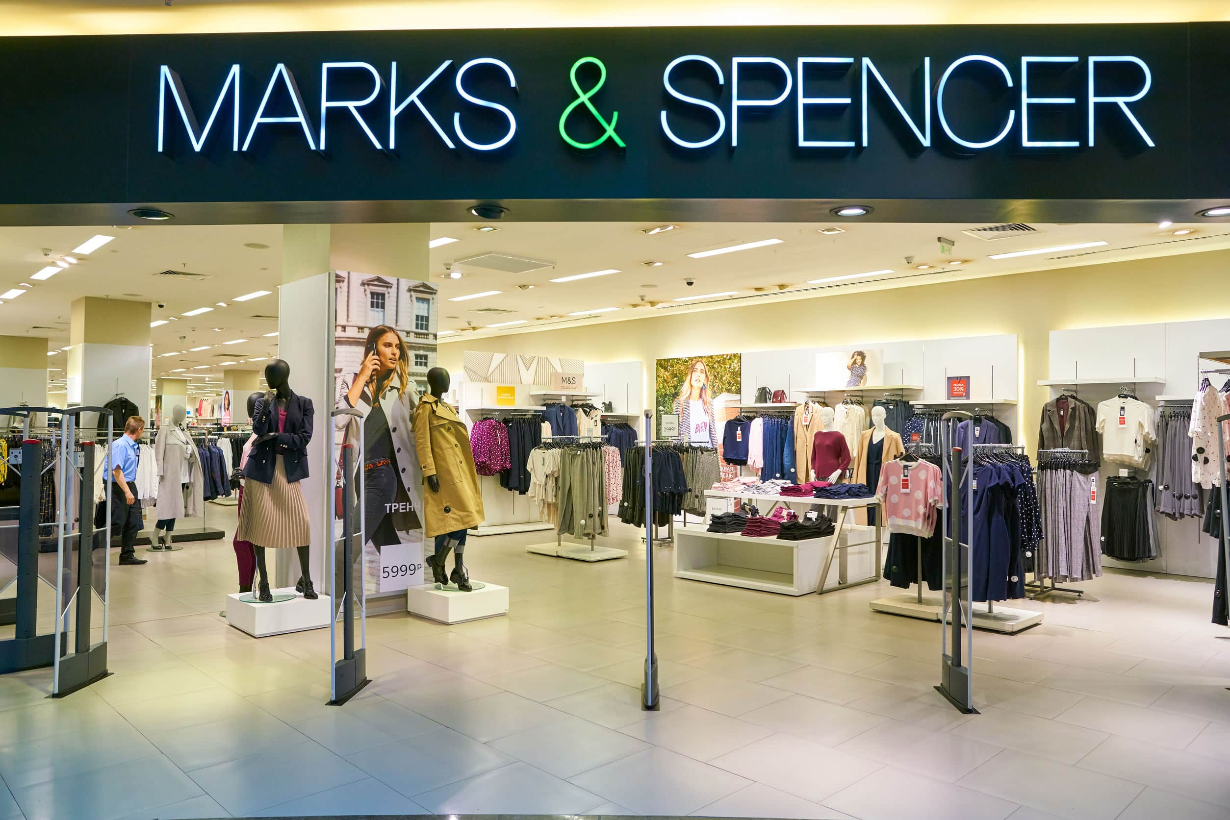 Marks & Spencer to keep its stores closed in the UK on Boxing Day